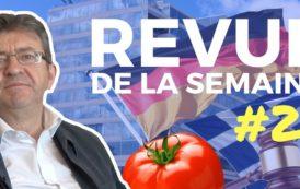 Revue de la semaine #28 : mafias de la tomate, tribunaux d'arbitrage, pauvreté, retraités, FMI, Allemagne, Grèce
