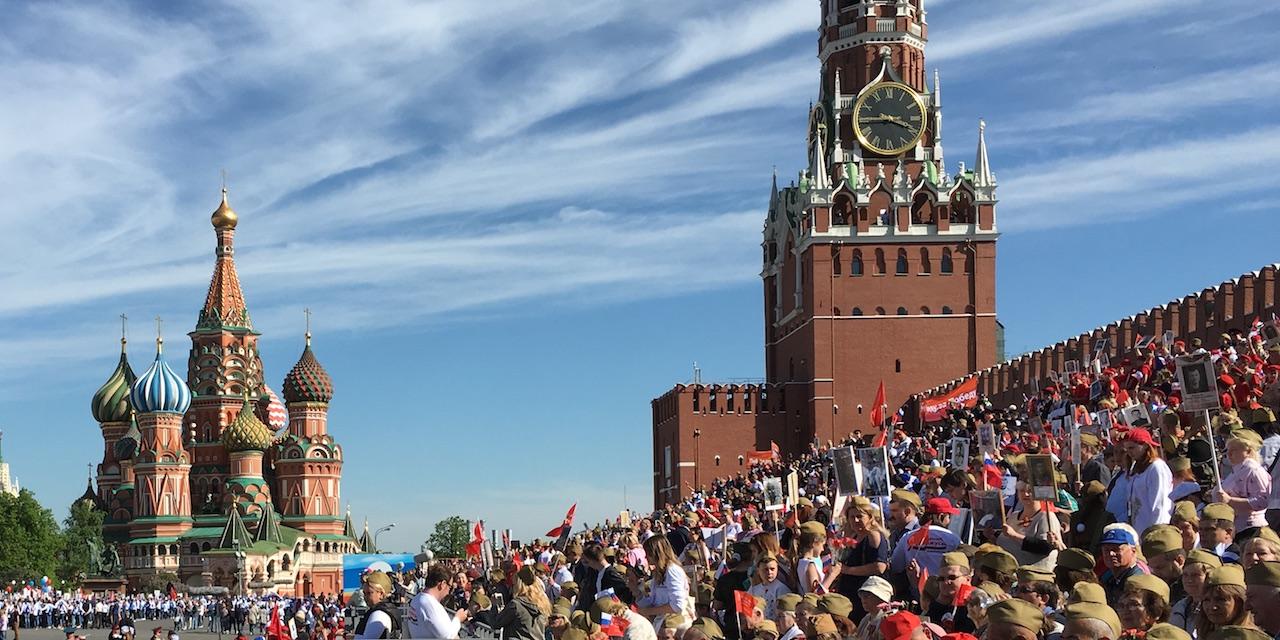 Ce que j'allais faire en Russie