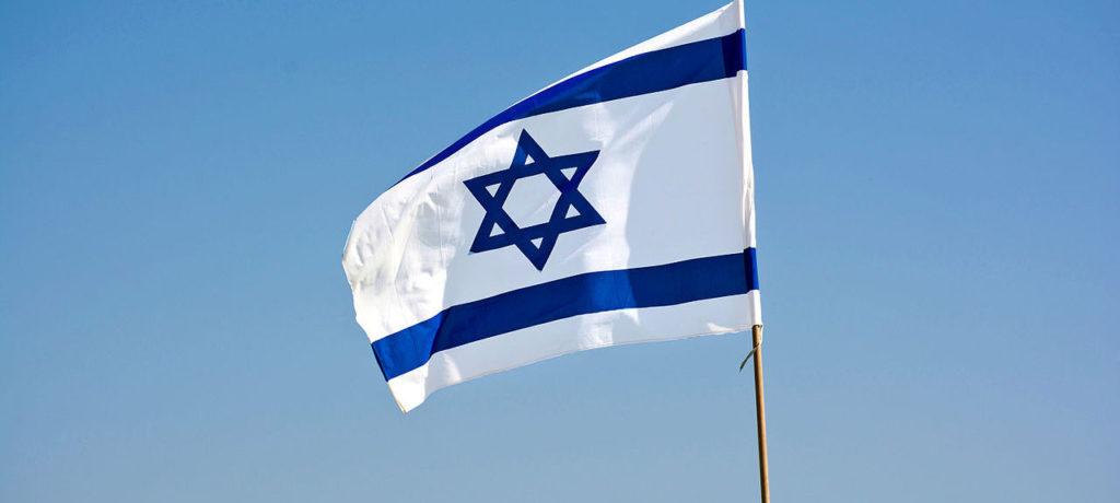 Sionisme et ainsi de suite...